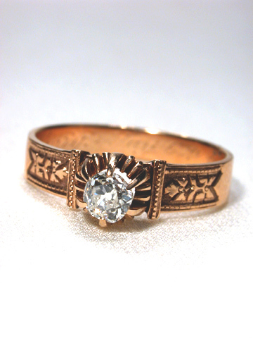 Secret Communiqué: Victorian Diamond Ring