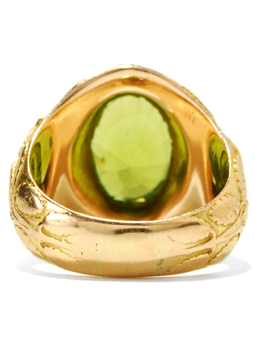 Bailey Banks & Biddle Peridot Ring