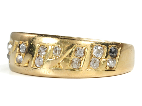 Scarce Victorian Diamond Mizpah Ring