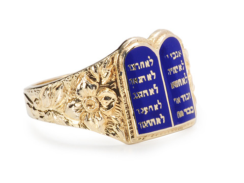 Judaic Ten Commandments Gold Ring