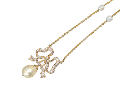 Evocative Natural Saltwalter Pearl Necklace