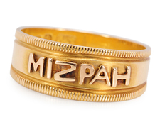 Victorian MIZPAH Ring Dated 1882