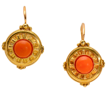 French Antique Coral Earrings