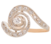Twists and Turns Diamond Ring