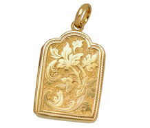Vintage English Locket with Ivy Design
