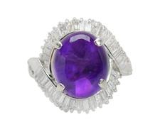 Estate Amethyst Diamond Ring