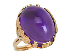 Beyond Expectations - Amethyst Dome Ring